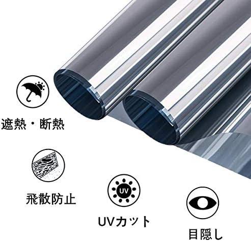 [スポンサー プロダクト]窓用フィルム ガラスフィルム 目隠しフィルム 断熱シート UVカット ガラス飛散防止 防犯対策 ミラー効果 水で貼れる 貼付簡単 ゴムベラ付き 貼付説明書付き(60*400cm)
