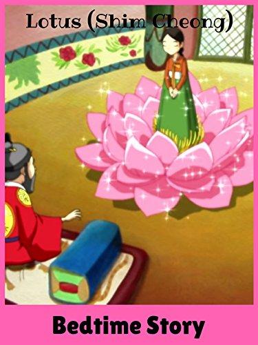 Lotus (Shim Cheong) on Amazon Prime Video UK