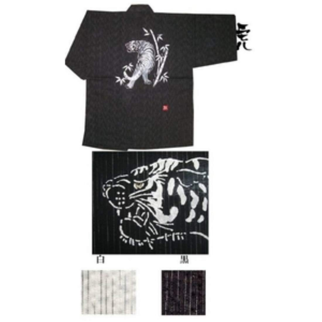 日用品 和装 関連商品 京都手描き絵甚平 上下セット 虎/黒 M B076Z6HM6B
