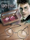 ハリーポッター ハリー愛用眼鏡プロップレプリカ