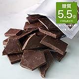糖質オフチョコレート 400g(低糖工房)糖質制限やダイエットにおすすめ! (糖質90%オフ スイートチョコレート 400g)