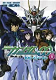 Mobile Suit Gundam 00 Second Season (1) (KC Deluxe) (2009) ISBN: 406375684X [Japanese Import]