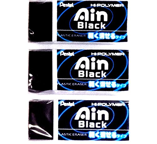 Pentel Ain Regular Size Eraser, Black (ZEAH06A), Pack of 3 (Japan Import) [Komainu-Dou Original Package]