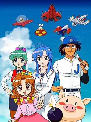 ゲーム天国 CruisinMix Special 極楽BOXの商品画像