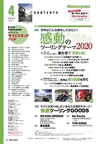 Motorcyclist 2020年4月号 画像 B