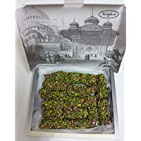 Turkish Delight Gift Package Organic Pistachio Pomegranate 400 gr New