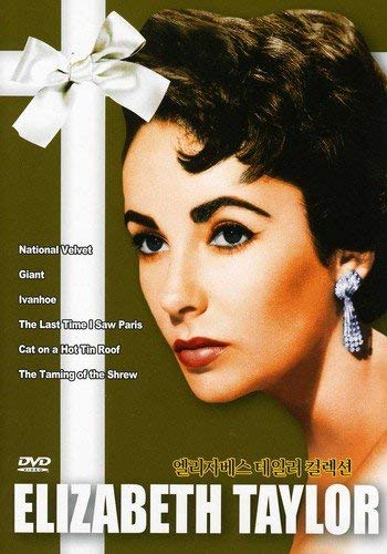 Elizabeth Taylor Collection (Cat On A Hot Tin Roof / Giant / Little Women / The Last Time I Saw Paris / A Place In The Sun) (Montgomery Clift A Place In The Sun)