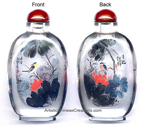 Chinese Collectibles / Chinese Inside Painted Snuff Bottle - Birds & Lotus - 100% Hand Painted on Both Sides