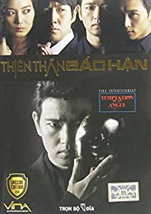 Thiên Than Báo Han (Temptation Of An Angel)