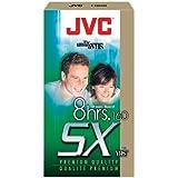JVC T160Du3 60-Minute Vhs Video Tape (3-Pk)