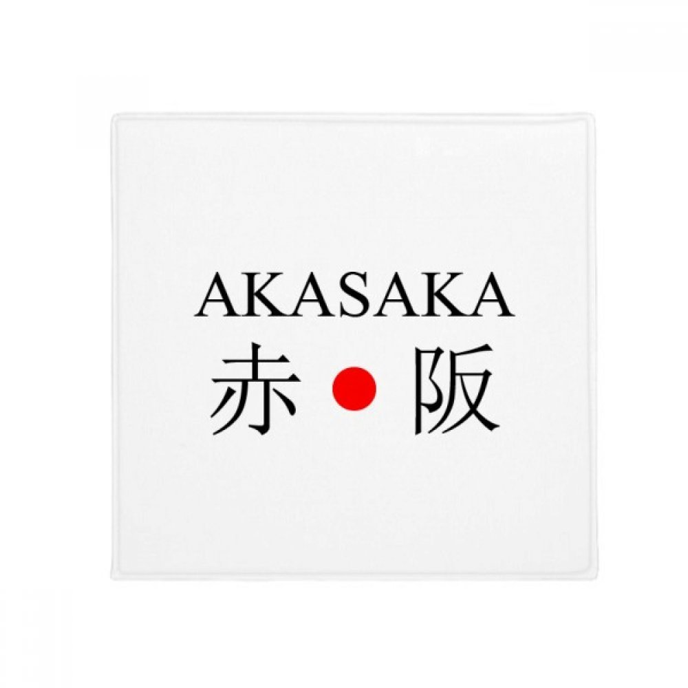 DIYthinker Akasaka Japaness City Name Red Sun Flag Anti-Slip Floor Pet Mat Square Home Kitchen Door 80Cm Gift