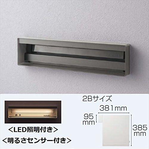 パナソニック ユニサス 口金タイプ 2Bサイズ CTBR7823SC ワンロック錠 表札スペース・LED照明・明るさセンサー付 『郵便ポスト』 ステンシルバー