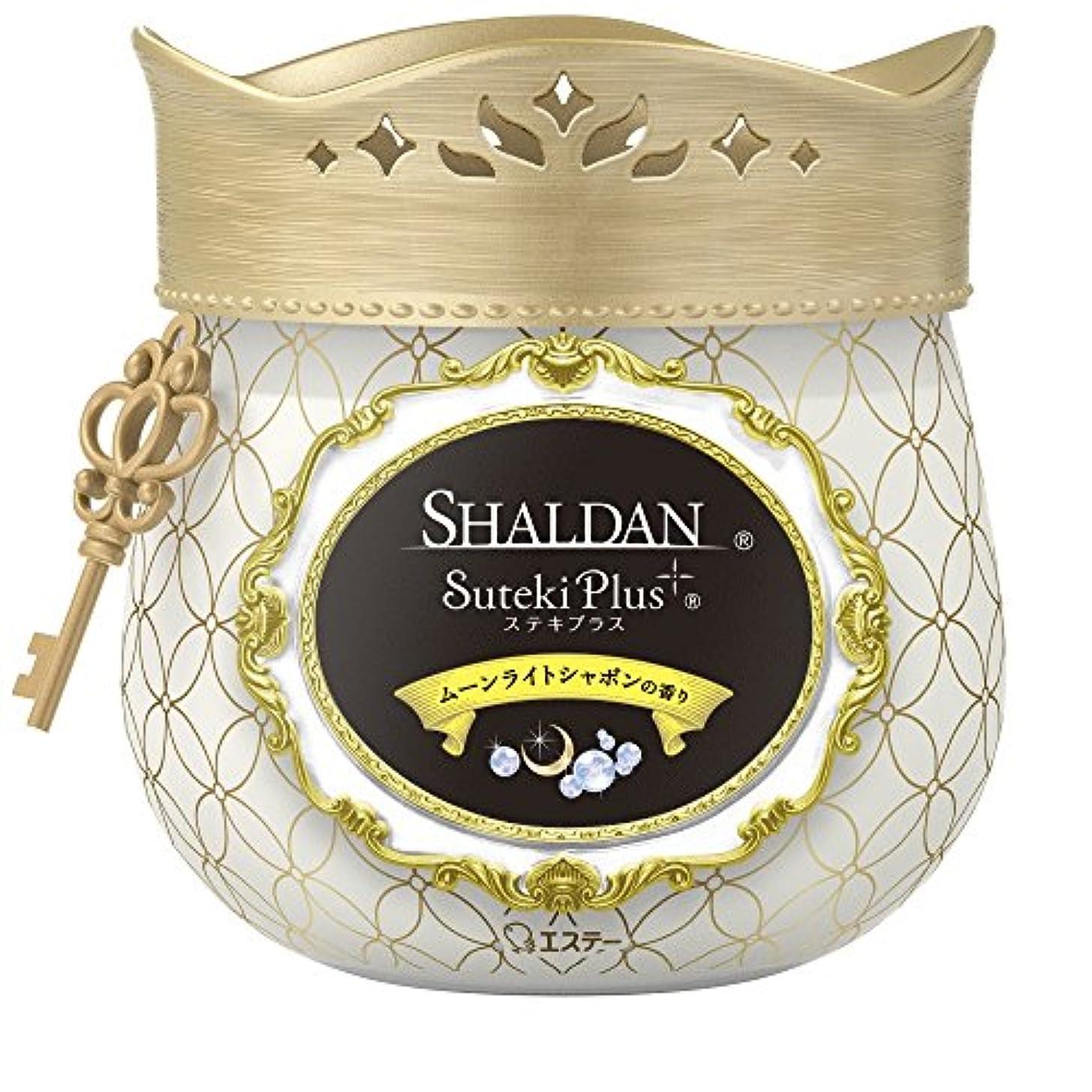 予報見つける宮殿シャルダン SHALDAN ステキプラス 消臭芳香剤 部屋用 部屋 ムーンライトシャボンの香り 260g
