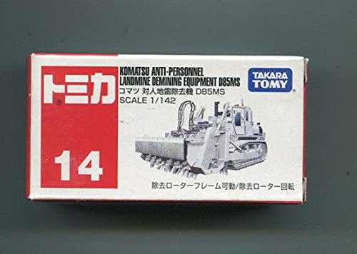 takara-tomy-tomica-14-komatsu-anti-personnel-landmine-demining-equipment-d85ms