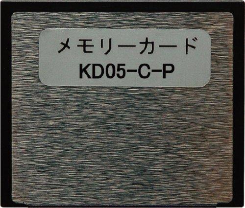 魚探用ポイントデータ編集用メモリーカードKD05-C-P B00ALPPD3S B00ALPPD3S, 豊津町:bff89e20 --- tandlakarematspetersson.se