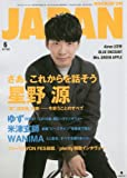 ロッキング・オン・ジャパン 2017年 06 月号 [雑誌]
