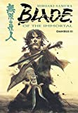 img - for Blade of the Immortal Omnibus Volume 3 book / textbook / text book