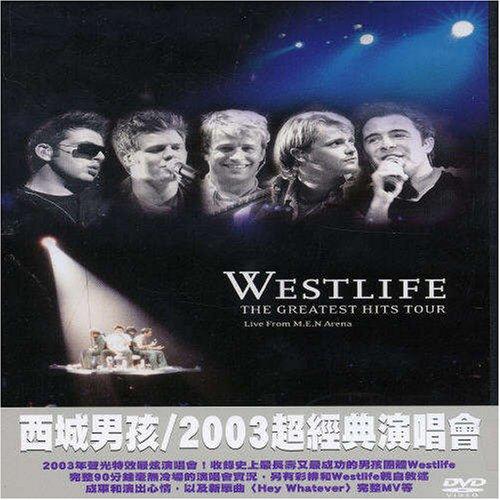 Buy westlife greatest hits dvd