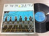 Gidi GOV NOT a DAY Left Kaveret Poogy Israeli Lp Hebrew Vinyl Lp 1991 Vinyl Records