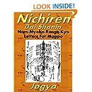 Nichiren Dai Shonin Nam Myoho Renge Kyo Nichiren Buddhism Jogyo