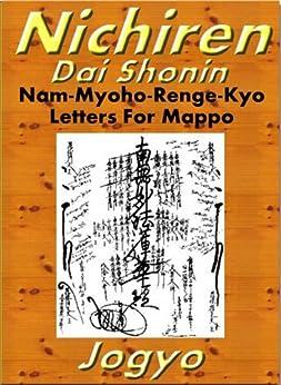 Nichiren Dai Shonin Nam Myoho Renge Kyo Nichiren Buddhism Jogyo by [Dai Shonin, Nichiren , Jogyo]