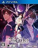 7'scarlet(セブンスカーレット) 通常版 [PSVita]