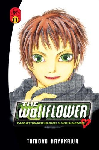 The Wallflower 17: Yamatonadeshiko Shichihenge (Wallflower: Yamatonadeshiko Shichenge) by Del Rey
