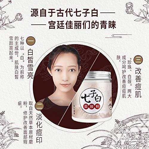 Chinese Herbal Health Tongrentang Mask Powder150g北京同仁堂 七子白面膜粉150g 改善肌肤暗黄暗沉外用面膜粉 by Aenghuaoo (Image #3)