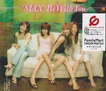 amazon be with you max j pop 音楽
