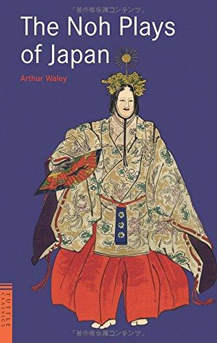Noh Plays of Japan (Tuttle Classics)