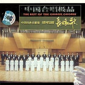 Xue (Snow On Lake Baikal): China Philharmonic Orchestra: MP3 Downloads