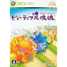 Beautiful Katamari Damacy [Japan Import]