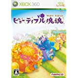ビューティフル塊魂 - Xbox360