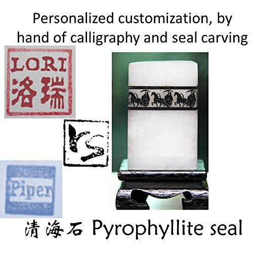 Qinghai stone, pyrophyllite, seal engraving, carving wax seal, name, logo, Chinese traditional carriage pattern, the transparent stone. China Art Festival handmade, direct mail (446.5cm) from China Traditional Arts & Crafts from CHILIN