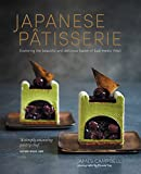 img - for Japanese Patisserie: Exploring the beautiful and delicious fusion of East meets West book / textbook / text book