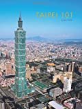 Taipei 101, C. Y. Lee and Partners, 1864702486