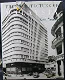Architecture of Malaysia, Ken Yeang, 9054960019