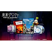 Tokyo Xanadu Limited Edition - PlayStation Vita
