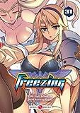 Freezing - volume 31