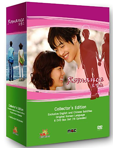 Romance Korean Tv Drama Dvd. NTSC All Region US Version for sale  Delivered anywhere in USA