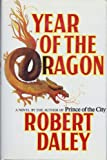 Year of the Dragon, Robert Daley, 0671410458