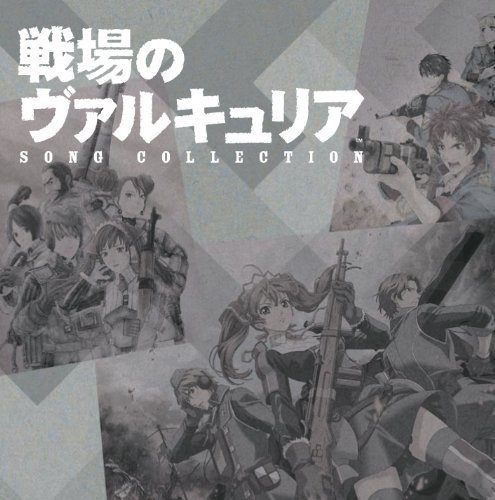 SENJYO NO VALKYRIA SONG COLLECTION by ANIMATION (2010-04-21)