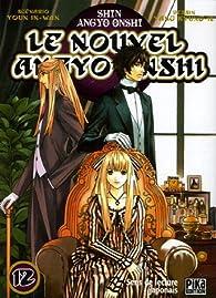 le nouvel angyo onshi tome 2