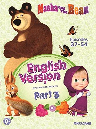 (MASHA AND THE BEAR ( English Version) EPISODES 37-54 (DVD NTSC ) PART 3 Language:ENGLISH,RUSSIAN REGION FREE)
