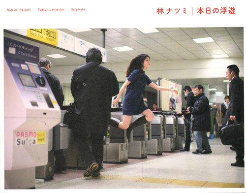 Download Natsumi Hayashi - Today's Levitation pdf