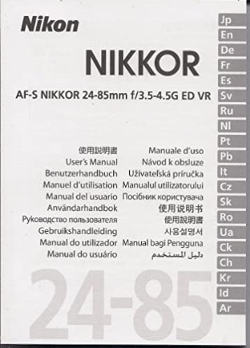 original instruction manual nikon af s dx nikkor 24 85mm f 3 5 4 5g rh amazon com
