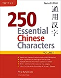 250 Essential Chinese Characters Volume 1, Revised Edition