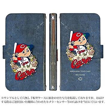bd3a43a9fb Amazon | Xperia XZ SO-01J 手帳型 ケース [デザイン:2.Vintage坊(ny ...