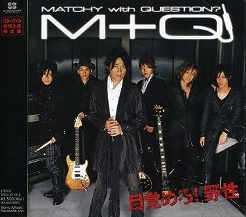 matchy with question mezamero yasei