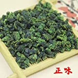 SHI High grade special fragrant Fujian Tieguanyin tea oolong tea fragrant flower tea 500g new autumn tea normal taste Tieguanyin tea